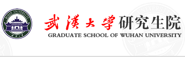 """我教研室获批武汉大学研究生""""课程思政""""示范课程建设立项"""